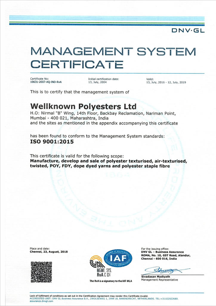 ISO-CERTIFICATE-WPL-WSPL-ISO-9001-2008